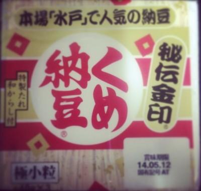 納豆,福岡,美容師,くめ納豆