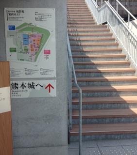 今泉,美容室,熊本,石段
