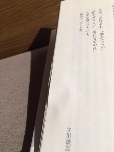 福岡,ショートボブ,得意,今泉,美容室,マルコ,ヘアメイク.メイク