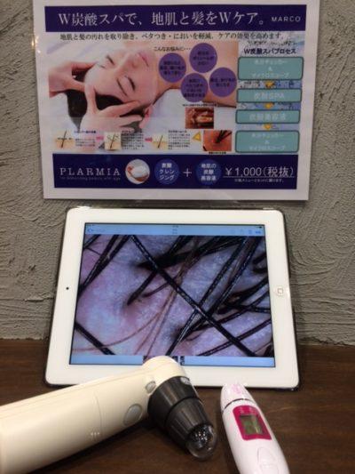 #マルコ #marco #福岡 #今泉 #美容室 #今泉美容室 #天神美容室 #炭酸スパ #頭皮の汚れ #頭皮クレンジング #ヘッドスパ
